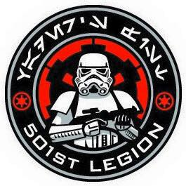 logo legion  casco